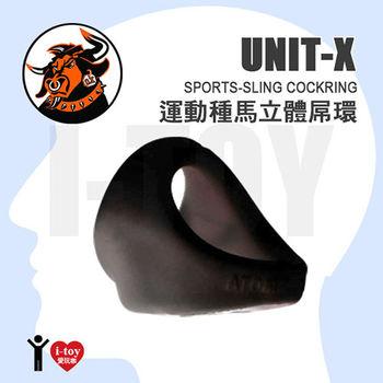 【黑】美國剽悍公牛 運動種馬立體屌環 UNIT-X SPORTS-SLING COCK RING