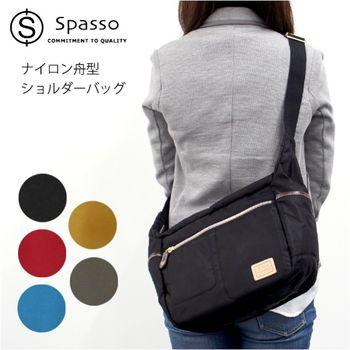 【Spasso】日本品牌 船型 斜肩背包 A4側背包 小方包 亮面尼龍 輕量 男女推薦休閒款【4-283】