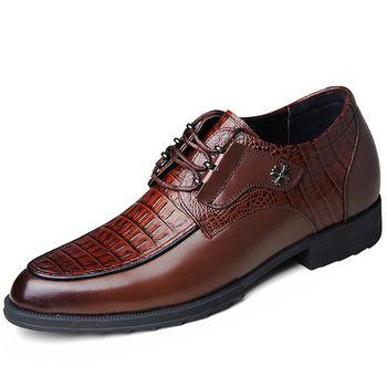 JHS杰恆社精品37418增高6.5cm高哥GOG增高鞋201412版