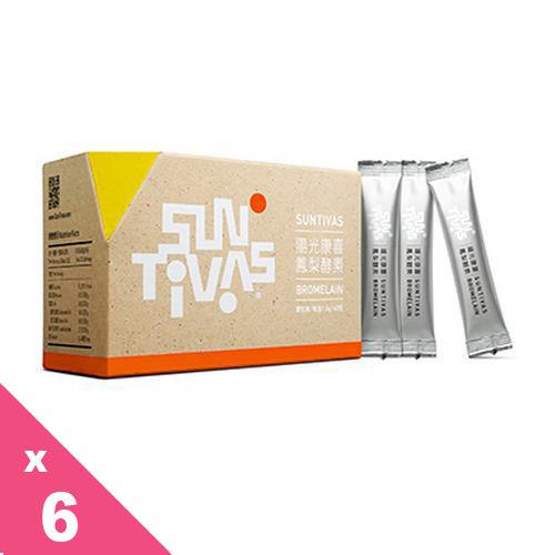 【陽光康喜】鳳梨酵素(顆粒)(60包/盒)x6盒