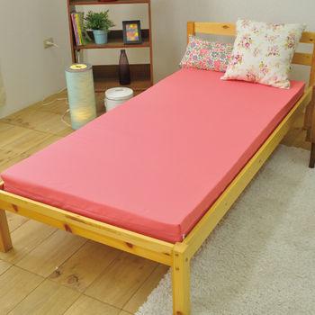 IDENG 複合9cm雙層床墊─ 乳膠+備長炭-單人3尺