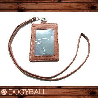 【Dogyball】品牌皮飾識別牌 可拆式卡片項套 咖啡色