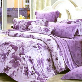 【KOSNEY】扶桑花開(紫) 特大天絲八件式兩用被床罩組