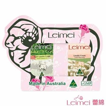 澳洲【Leimei】蕾綿特級羊毛脂滋潤霜禮盒組(特級羊毛脂維他命E滋潤霜100g+高濃縮羊毛脂胎盤素潤膚霜100g)