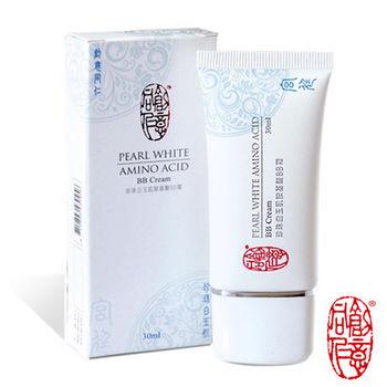 【京都同仁堂】珍珠系列- 珍珠白玉肌胺基酸BB霜 (30ml)