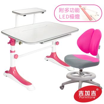 【吉加吉】兒童成長書桌+椅+檯燈 超值組合 TW-3689PBL 粉紅色書桌(雙背椅六色可挑)