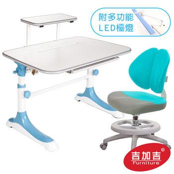 【吉加吉】兒童成長書桌+椅+檯燈 超值組合 TW-3689BBL 水藍色書桌(雙背椅六色可挑)