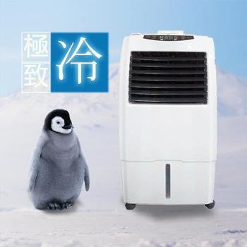 【LAPOLO】雪寶移動式智能定時遙控冰冷扇ST-848