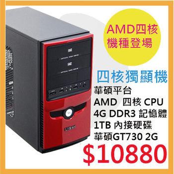 [華碩平台] DIY組裝PC AMD A8-7600 獨立顯卡 高速四核效能 電腦主機