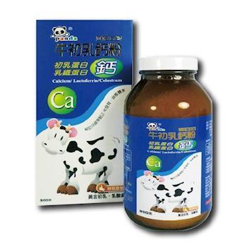 【鑫耀生技】★買二送一超值組★II代黃金版牛初乳鈣粉