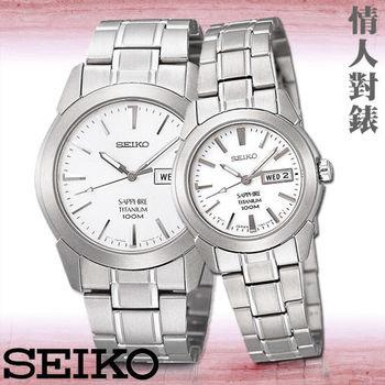 【SEIKO 精工】甜蜜浪漫情人對錶-鈦金屬(SGG727P1+SXA111P1)