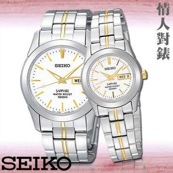 【SEIKO 精工】甜蜜浪漫情人對錶(SGG719P1+SXA103P1)