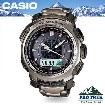 【CASIO 卡西歐 登山錶 系列】專業登山錶(PRG-510T)