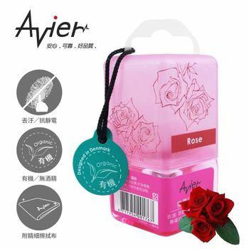 3入組【Avier】天然有機抗菌螢幕清潔液 - 玫瑰