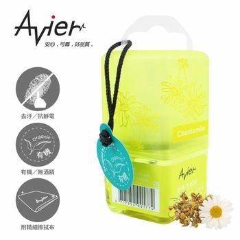 3入組【Avier】天然有機抗菌螢幕清潔液 - 洋甘菊
