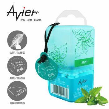 3入組【Avier】天然有機抗菌螢幕清潔液 - 薄荷