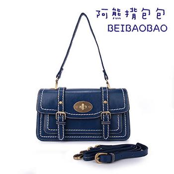 【BEIBAOBAO】韓版貴族學院風真皮側揹包(海軍藍)