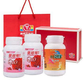 【葡萄王】Q10蔓越莓精華90粒*2瓶呵護媽咪組(加贈健常八益菌80粒)