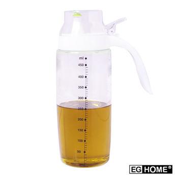 EG Home 宜居家玻璃調味油罐(500ml)