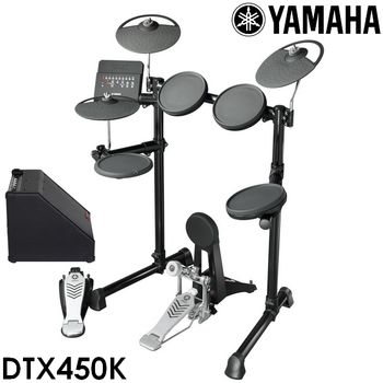 『YAMAHA 山葉』標準款電子鼓組+30W專用音箱/含鼓椅、鼓棒、耳機-公司貨保固 (DTX450)
