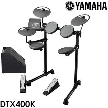 『YAMAHA 山葉』輕便款電子鼓組+30Wˋ專用音箱/含鼓椅、鼓棒、耳機-公司貨保固 (DTX400)