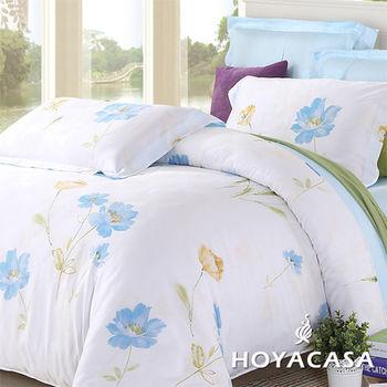 【HOYACASA】情定花海  天絲特大四件式兩用被床包組