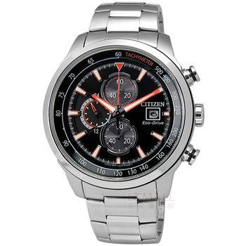 CITIZEN★贈皮錶帶CA0574-54E /Eco-Drive 極品風範光動能鋼帶腕錶 黑x橘 44mm