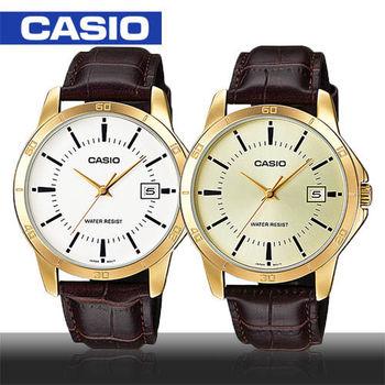 【CASIO 卡西歐】日系-送禮首選氣質紳士腕錶(MTP-V004GL)