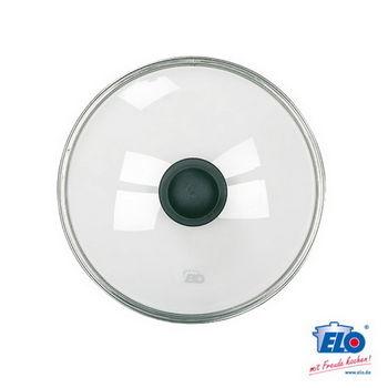 【德國ELO】強化玻璃鍋蓋(32公分)