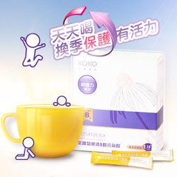 中美紫錐菊萊沛B群元氣飲黃東森台金柚風味1入
