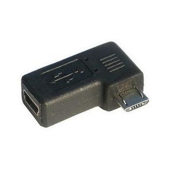 【FU】5pin mini USB母轉micro B公 90度轉接頭(SR1022)