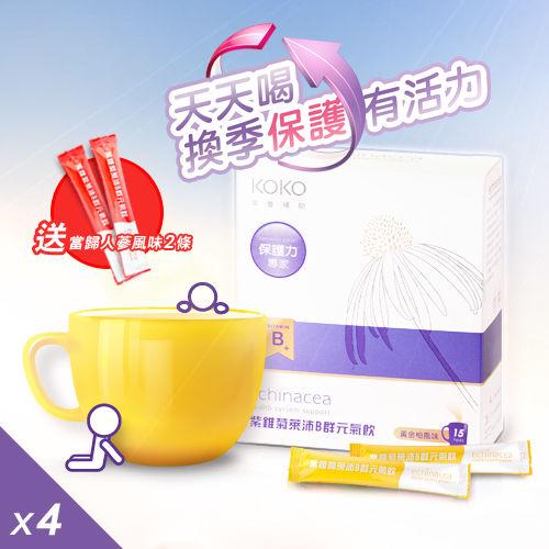 中美紫錐菊萊沛B群元氣飲黃金柚風味x4盒(15包/盒)