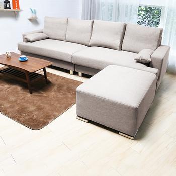 【H&D】LEGEND傳奇加厚L型布沙發(4人+凳)