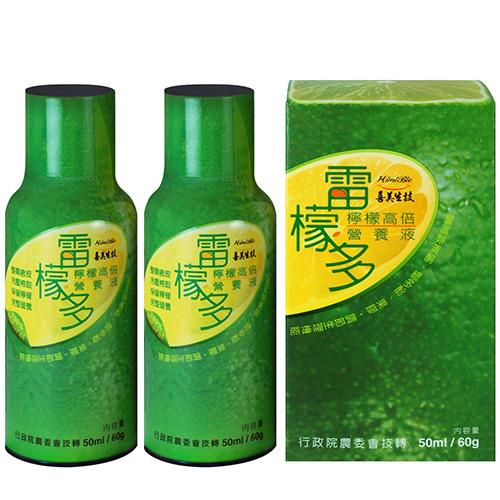 Himi bio喜美生技-雷檬多檸檬高倍營養液50ml-2瓶-活動特價