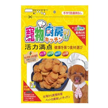 寵物廚房零食 PK-012香烤雞肉小圓片 180G X 2包