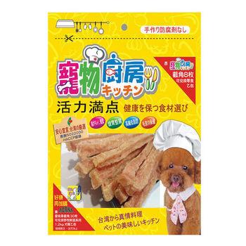 寵物廚房零食 PK-011香烤雞肉切條 180G X 2包