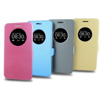 T34A圓窗簡約款ASUS zenfone5 (A500/A501)(5吋)手機皮套(加高硬度鋼化玻璃螢幕貼)
