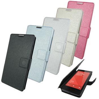 MI06A蠶絲紋 紅米(1S/1) 4.7吋 手機皮套(加高硬度鋼化玻璃螢幕貼)