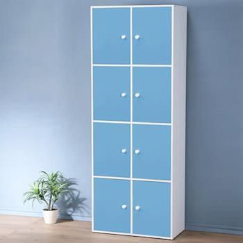 【Homelike】現代風四層八門置物櫃