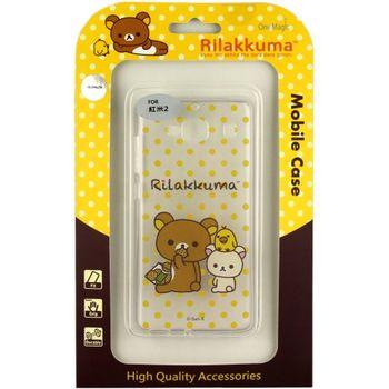 Rilakkuma 拉拉熊/懶懶熊 Xiaomi 紅米2 彩繪透明保護軟套-點點好朋友
