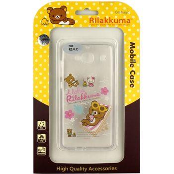 Rilakkuma 拉拉熊/懶懶熊 Xiaomi 紅米2 彩繪透明保護軟套-Fun Fun熊