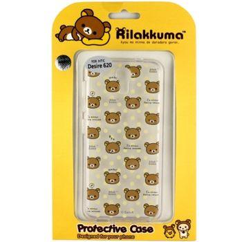 Rilakkuma 拉拉熊/懶懶熊 HTC Desire 620 /620G dual sim 彩繪透明保護軟套-繽紛大頭熊