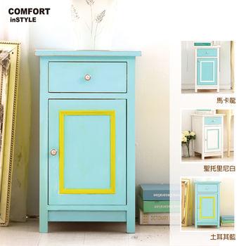 CiS [自然行] 實木家具 手工彩繪收納櫃-夏日香氣(土耳其藍)