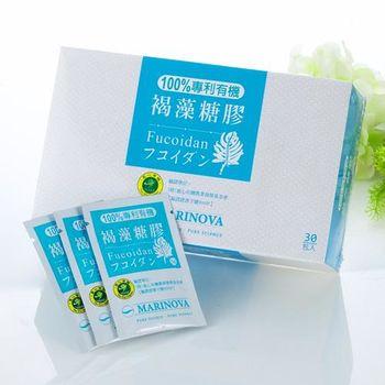 【美陸生技AWBIO】慈心認證 100%澳洲有機小分子褐藻糖膠 Fucoidan【30包/盒】