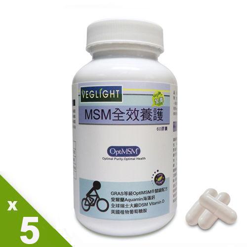 素天堂 MSM全效養護膠囊 5瓶