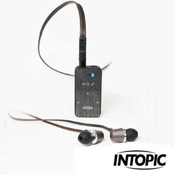 INTOPIC- 藍牙3.0音控盒 SP-HM-BT001