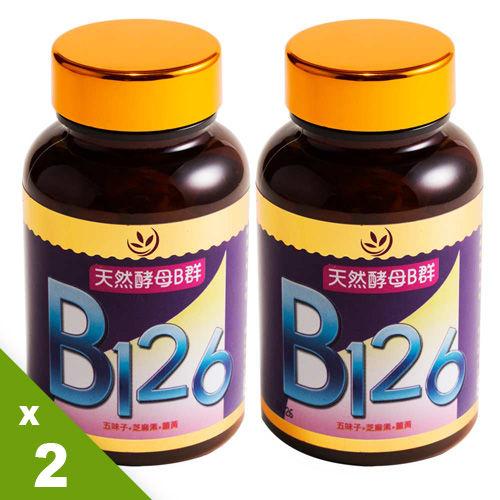 【亞山娜生技】天然酵母薑黃B群2瓶(60顆/瓶)