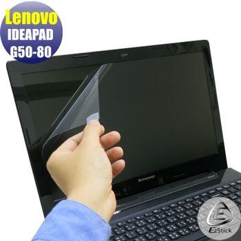 【EZstick】Lenovo IdeaPad G50 G50-80 專用 靜電式筆電LCD液晶螢幕貼 (霧面螢幕貼)