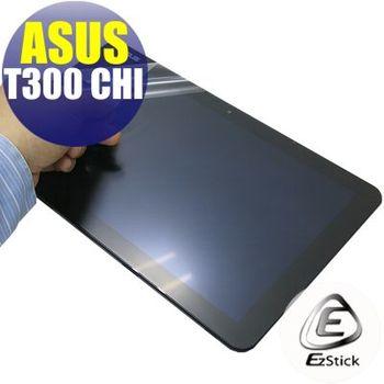 【EZstick】ASUS Transformer Book T300 Chi 專用 靜電式筆電LCD液晶螢幕貼 (高清霧面螢幕貼)