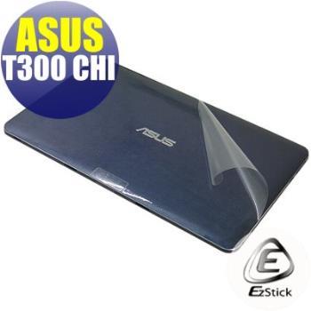 【EZstick】ASUS Transformer Book T300 Chi 平板專用 二代透氣機身保護膜 (DIY包膜)